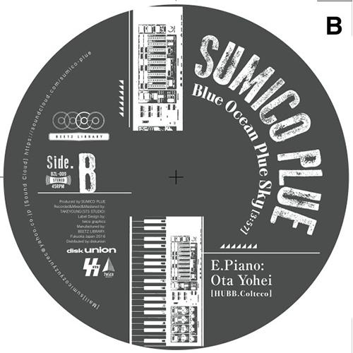 画像2: SUMICO PLUE / SEPIAGOLD LEAF (全2曲) [▲限定盤(7inc)▲前作「HAKATA JAZZFUNK」に続く45's Killer!]