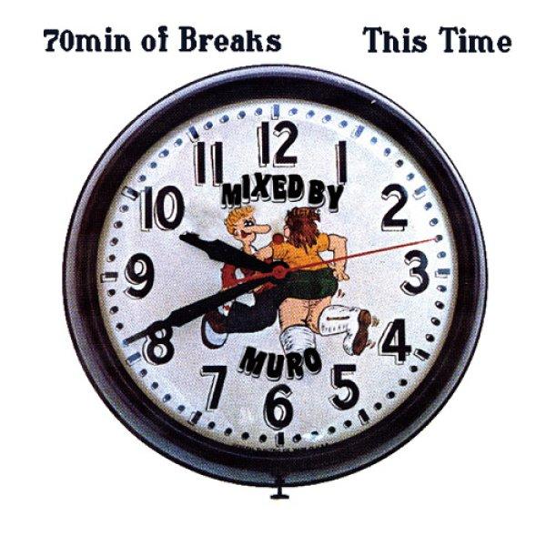 画像1: MURO / 70MIN OF BREAKS -THIS TIME- [▲MIXCD▲ムロ流ULTIMATE BREAKS & BEATS!] (1)
