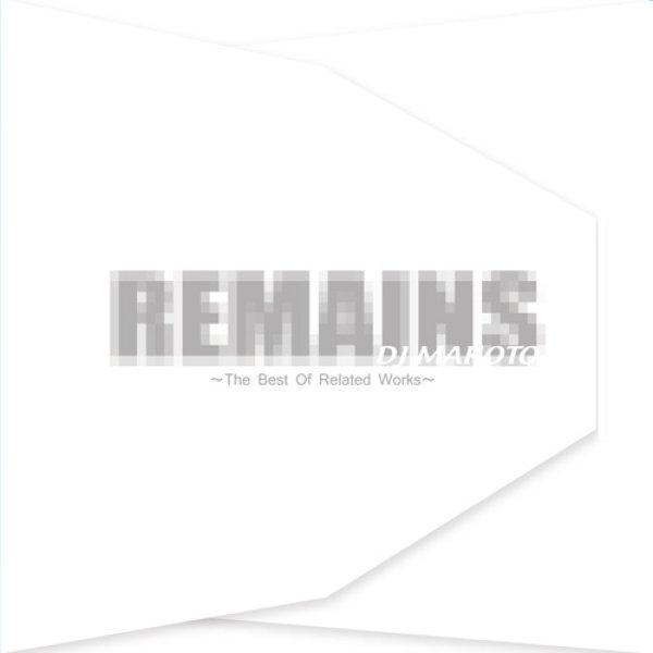 画像1: DJ MAKOTO / REMAINS〜THE BEST OF THE RELATED WORKS〜 [▲MIXCD▲珍/プロデューサー縛り企画MIX第1弾!] (1)