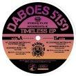 画像1: DABOES 5159 (SUMICO PLUE x SPINMASTA-K) / TIMELESS EP [▲200枚限定▲熊本レジェンド・まむしMC's / サティスファクション収録!] (1)