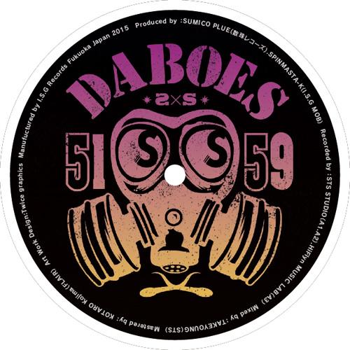 画像2: DABOES 5159 (SUMICO PLUE x SPINMASTA-K) / TIMELESS EP [▲200枚限定▲熊本レジェンド・まむしMC's / サティスファクション収録!]