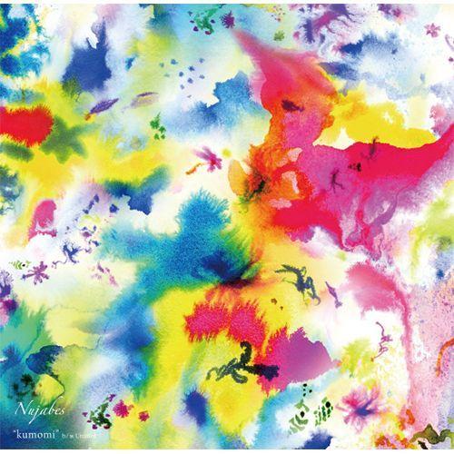画像1: NUJABES / KUMOMI (b/w) UNTITLED (全2曲) [▲国内盤▲1STアルバム収録の「KUMOMI」が7インチアナログでリリース!]
