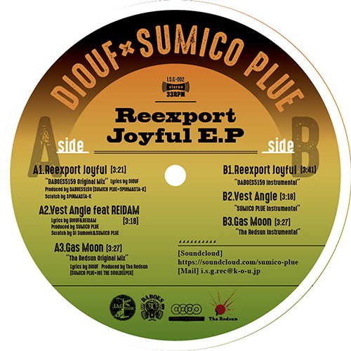 画像1: DIOUF X SUMICO PLUE / REEXPORT JOYFUL E.P 【限定生産】※限定特典付き!福岡発信!DIOUF x SUMICO PLUE!遂に12インチ!