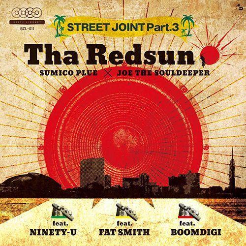 画像1: Tha Redsun (SUMICO PLUE x JOE THE SOULDEEPER) / STREET JOINT PART.3 (全6曲) 【限定】※特典付き!熊本の電子お祭り楽団「BOOMDIGI」参加!福岡トップクリエイター2人による話題作!